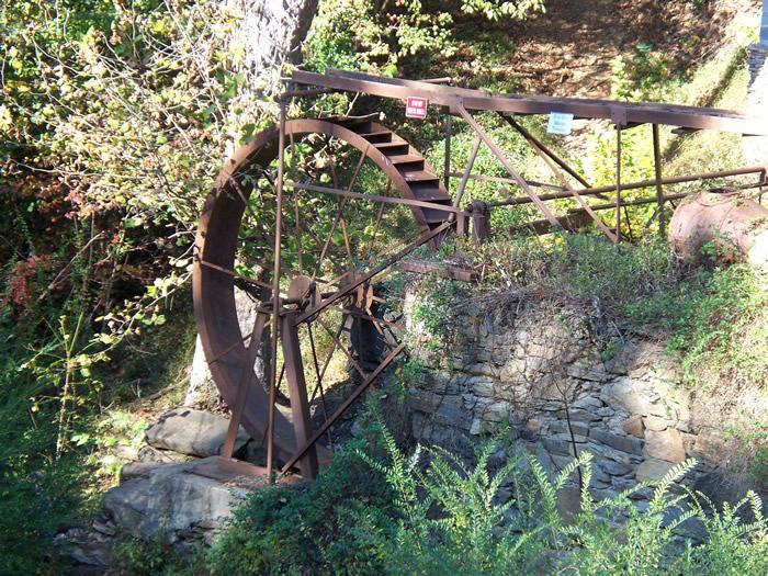 Meytre Mill