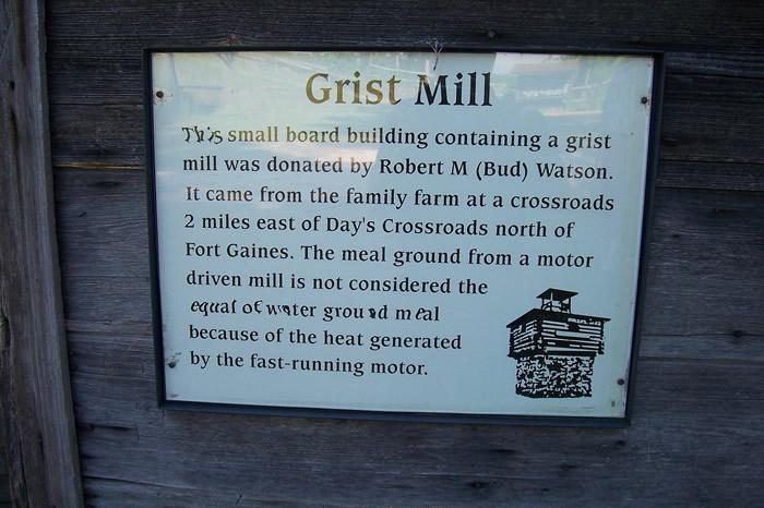 Watson's Grist Mill